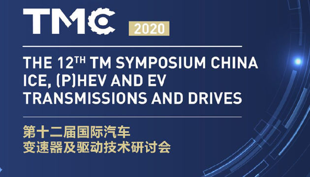 UITGESTELD - TMC – 12th TM Symposium China ICE, (P)Hev and EV Transmission and Drives