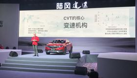 Landwind launches new Xiaoyao with VT5, CVT by Punch Powertrain with largest ratio coverage on the market