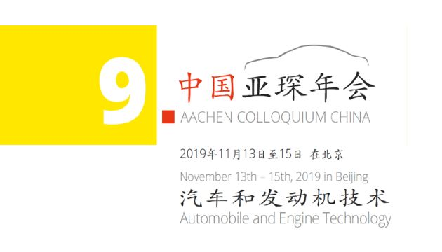 Aachen Colloquium China 2019 – Automobile and Engine Technology