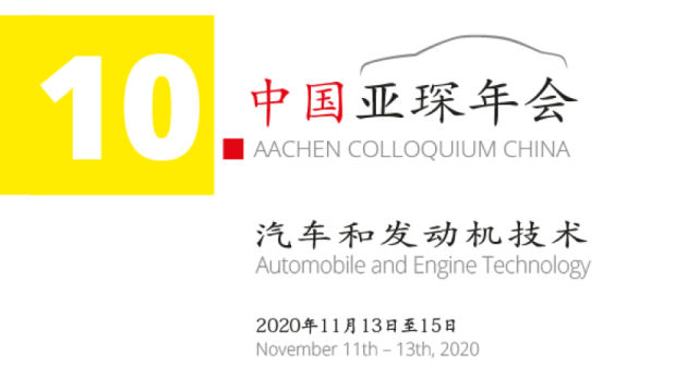 Aachen Colloquium China 2020 – Automobile and Engine Technology