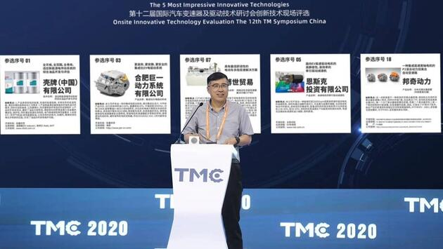 DT2 voted among 5 Most Impressive Technologies at TMC 2020